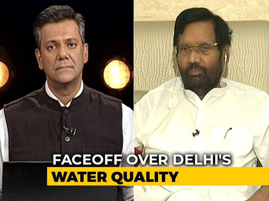 """Why Don't AAP MLAs Say Water Is Clean In Their Areas?"" Ram Vilas Paswan"