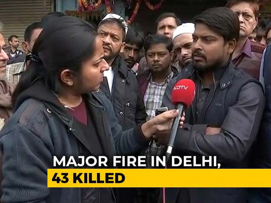 """Delhi Fire: """"Heard Labourers Trying To Run Out"""", Says Owner Of Nearby Building"""