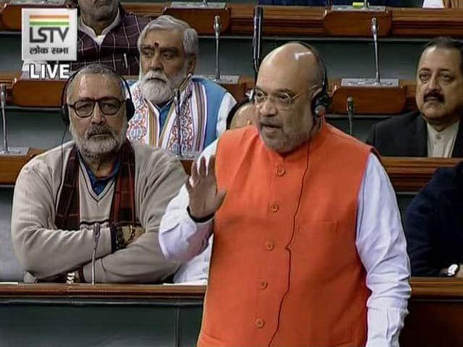 """""""Don't Walk Out"""": Amit Shah To Opposition On Citizenship (Amendment) Bill"""
