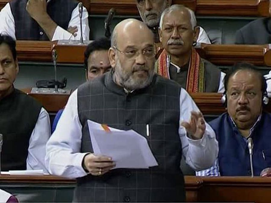 Citizenship Bill To Be Tabled In Lok Sabha, 43 People Killed In Delhi Fire And Other Top Stories