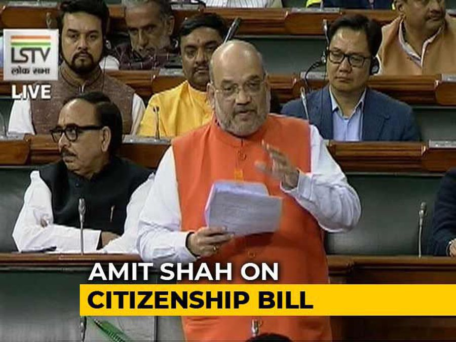 "Citizenship Bill ""Grants Rights, Doesn't Snatch It"", Says Amit Shah"