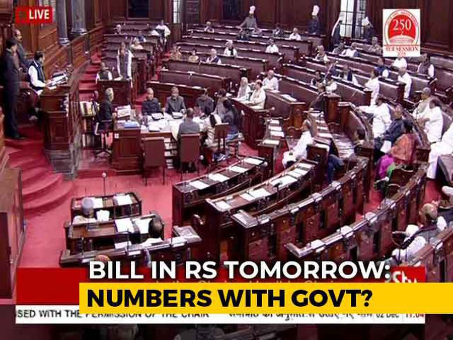 Citizenship Bill To Be Introduced In Rajya Sabha At 2 pm Tomorrow