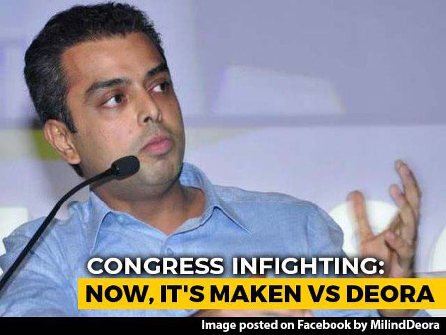 Think Of Your Own Role, Congress Tells Milind Deora After He Praises AAP