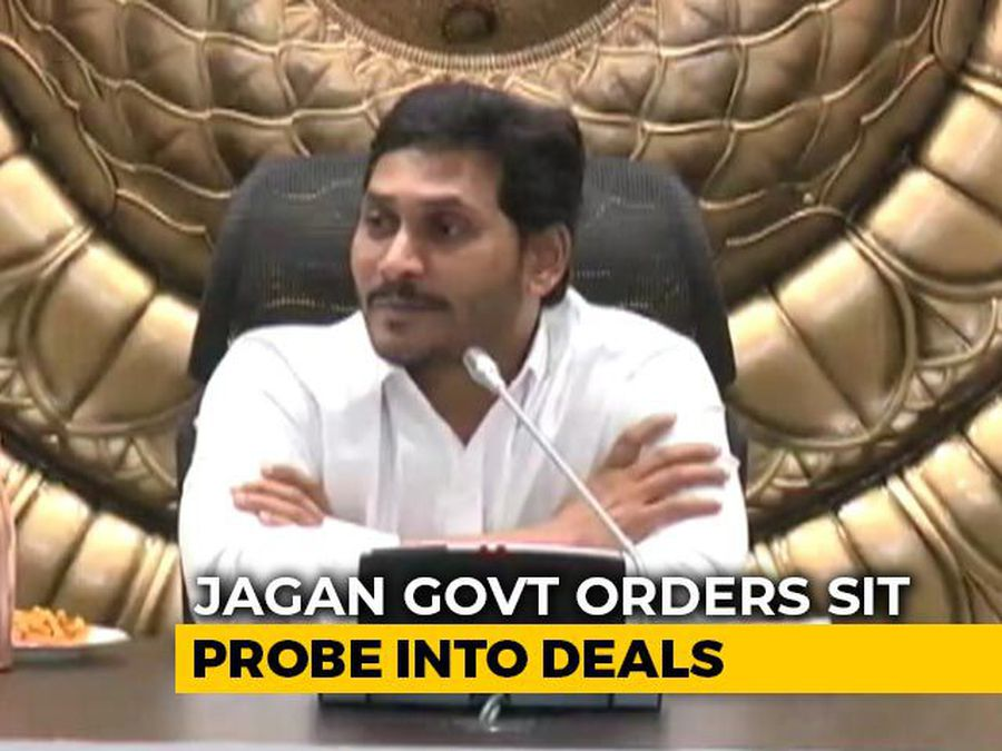Probe Team In Andhra To Investigate Irregularities After Bifurcation