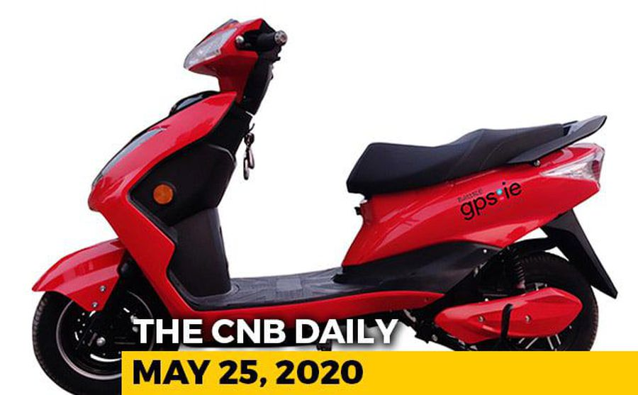 Suzuki Gujarat Plant Opens, New York Auto Show Cancelled, BattRe Electric Scooter