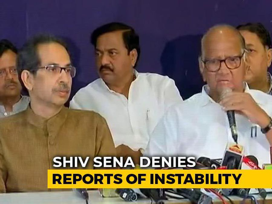 """Government Strong,"" Says Sena MP As Uddhav Thackeray, Sharad Pawar Meet"