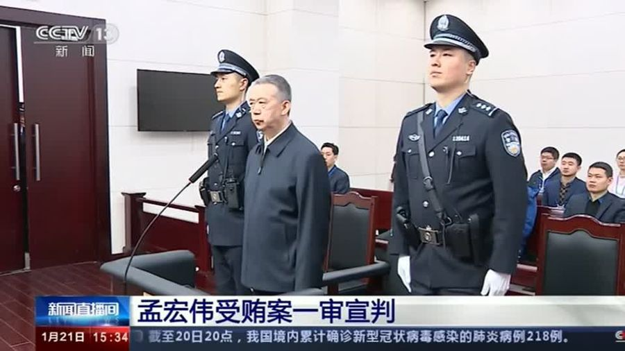 Former Interpol chief jailed over graft in China