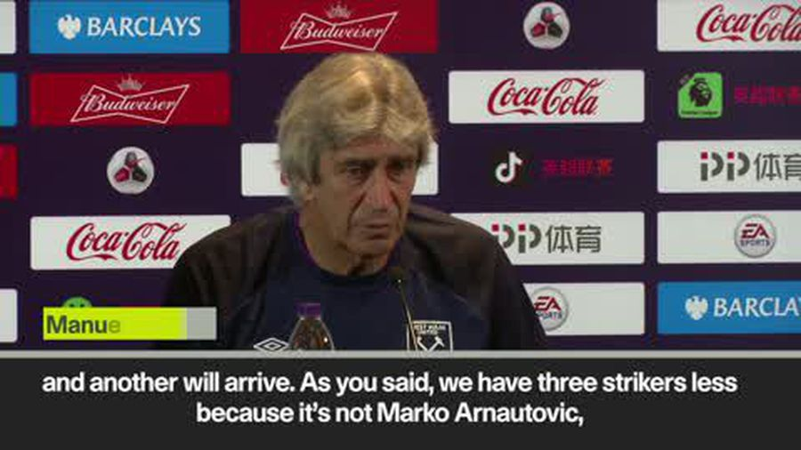 Pellegrini on EPL Asia Trophy and buying a new striker for West Ham