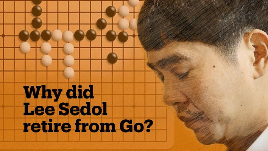Why did Lee Sedol, one of the world's best 'Go' players, retire from the game?